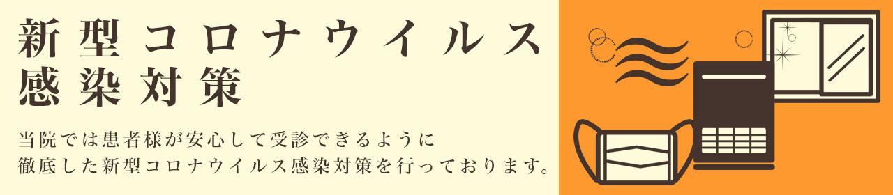 県 豊田 コロナ ウイルス 市 愛知