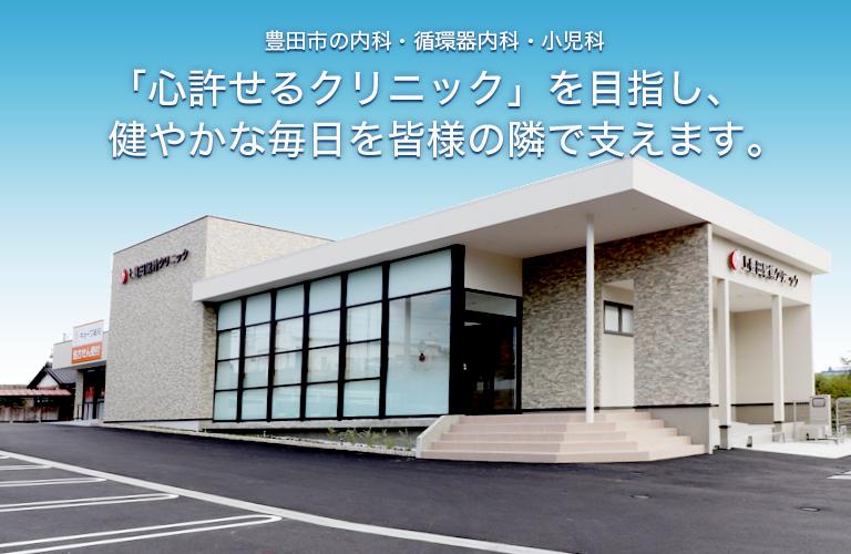 者 豊田 感染 コロナ 県 愛知 市